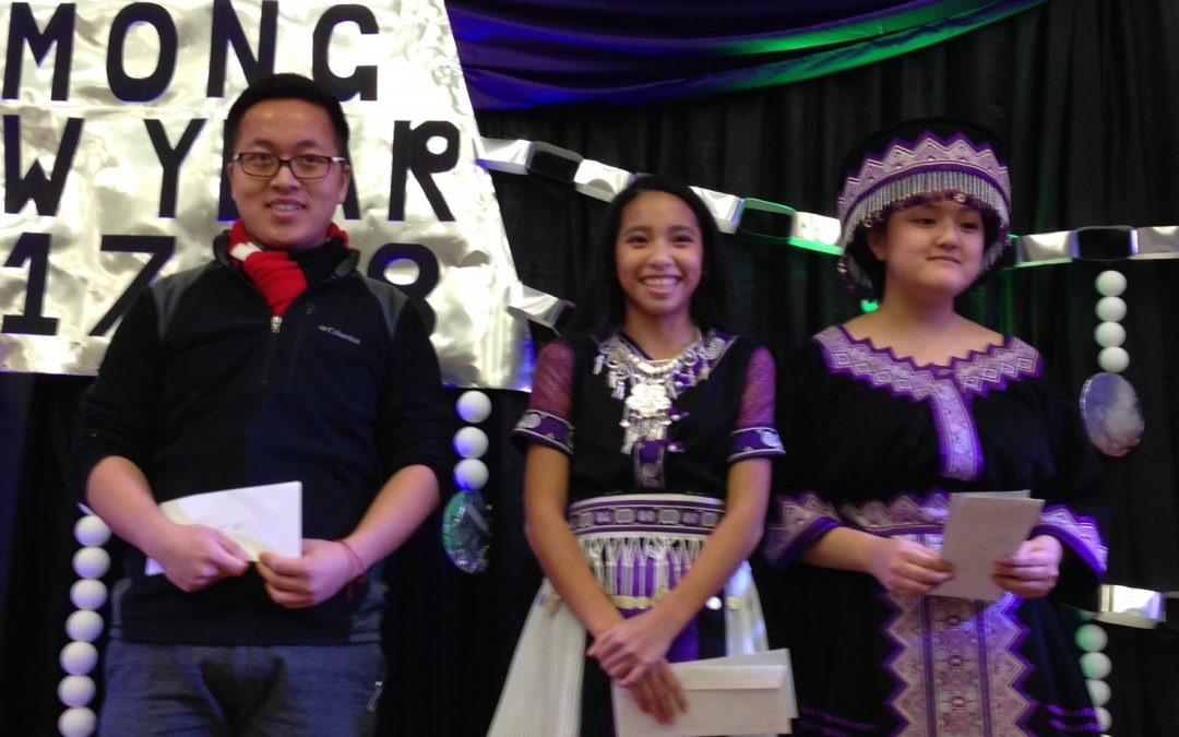 2018/19 Art Contest: Fox Cities Hmong New Year Celebration